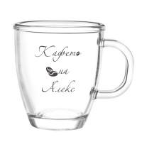 Гравирана чаша Време за кафе, с Ваш текст