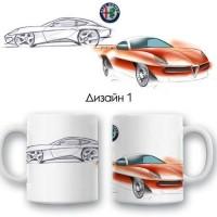 "Керамична чаша ""Alfa"", различни модели"