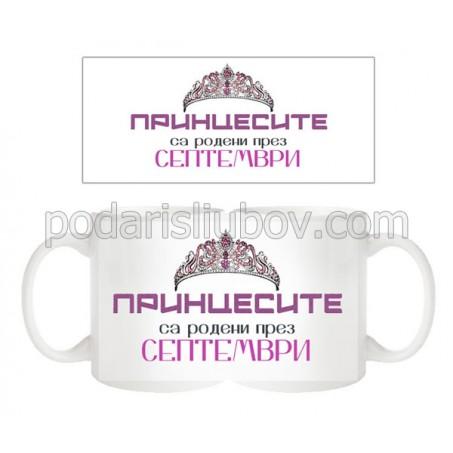 "Керамична чаша ""Принцесите"""