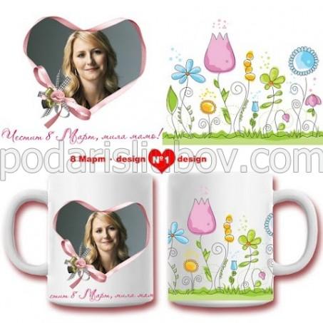 Керамична чаша със снимка за мама