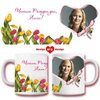 Керамична чаша за любимата жена със снимка