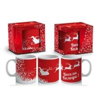 Чаша с кутия, еленчета и Дядо Коледа