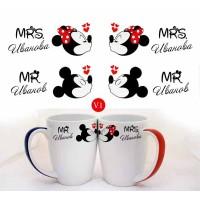 """Комплект конусовидни чаши """"За Него и за Нея"""", изберете дизайн"""
