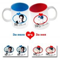 """Комплект от две чаши """"За Него и за Нея"""" със снимки"""