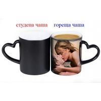 Магическа чаша с дръжка - сърце и Ваша снимка