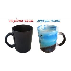 Магическа стъклена чаша със снимка и дизайн по избор