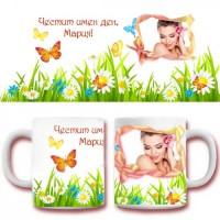 Персонализирана керамична чаша със снимка Честит имен ден!