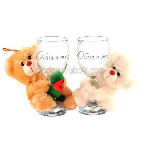 Сет от две гравирани чаши за вино Обичам те с плюшени мечета