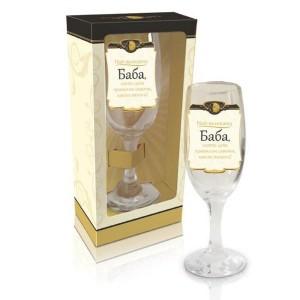 Стикер и чаша за вино Честит Рожден Ден