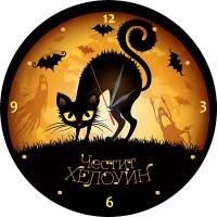 Стенен часовник за Хелоуин