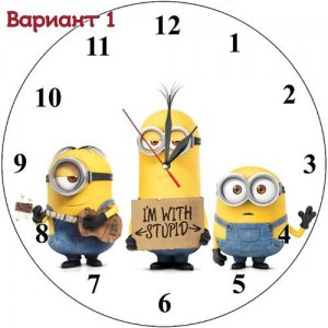 """Комплект """"Миньони"""" -  стенен часовник и релефна чаша"""