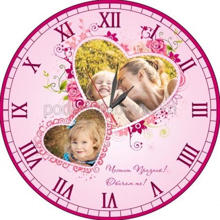 Стенен часовник с 2 снимки и Ваш текст!