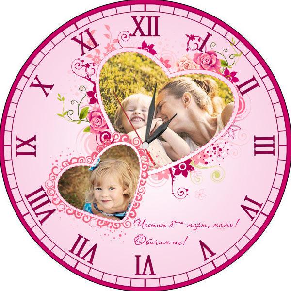 За 8 март - стенен часовник с 2 снимки