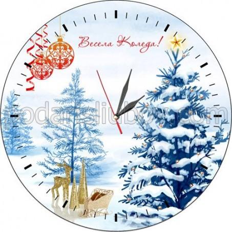 Стенен часовник с Коледни мотиви, d 26см