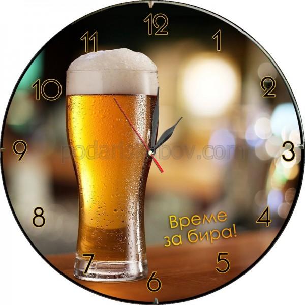 Стенен часовник Време за бира, d 26см