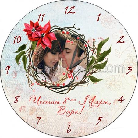 Стенен часовник със снимка и послание!