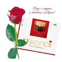 Червена роза с Ваш надпис + шоколадови бонбони, с подарък кутия за розата!
