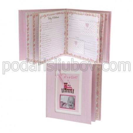 Бебешка книга за пожелания, розов цвят