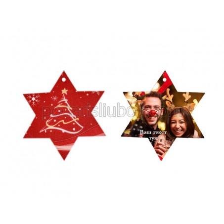 Коледна играчка с Ваша снимка и текст, Звезда