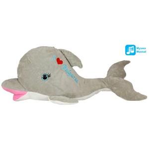 Огромен плюшен делфин със звук, три цвята, 70см