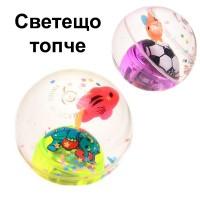 Детско Светещо топче с рибка