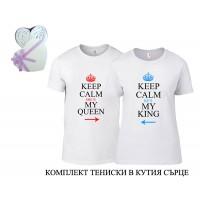 Комплект от две тениски KEEP CALM, в кутия сърце