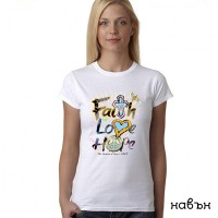 Дамска соларна тениска Faith, love, hope
