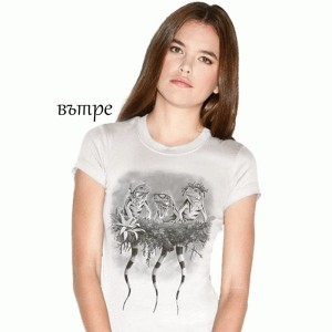 Дамска соларна тениска Реге игуани