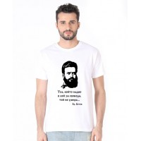 """Мъжка тениска """"Христо Ботев"""""""