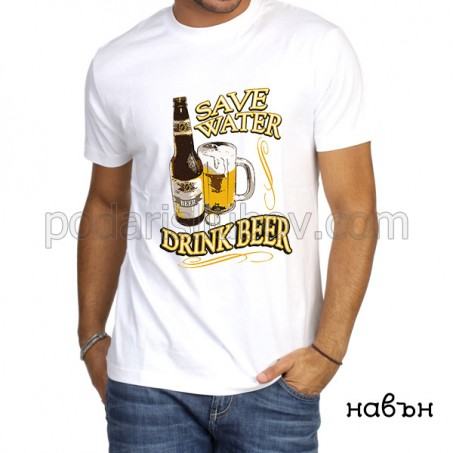 Мъжка соларна тениска Save water, drink beer