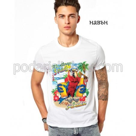 Мъжка соларна тениска Винаги е 5 часа