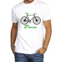 Мъжка тениска 0лв/литър с колело