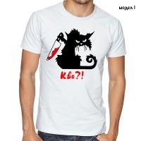Мъжка тениска със забавна котка