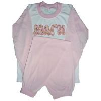 Детска пижама с име на детето (дълъг ръкав), розова