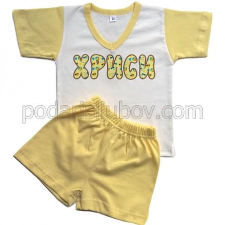 Детска пижама с име на детето (къс ръкав), жълта
