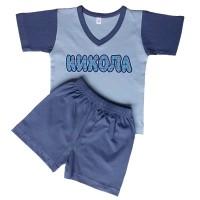 Детска пижама с име на детето (къс ръкав), синя