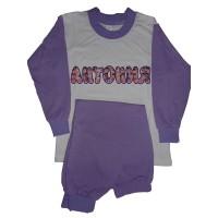 Детска пижама с име на детето (дълъг ръкав), лилава