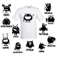 Тениска с щури животни