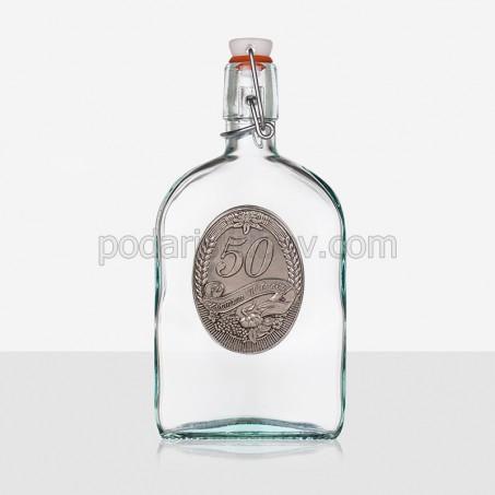 """Бутилка за алкохол """"50 години"""""""