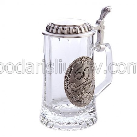 Халба за бира- 60 Юбилей 500мл