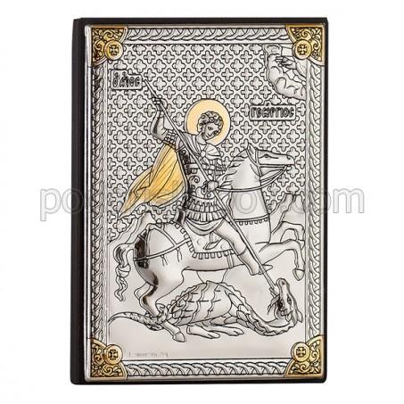 Икона - Свети Георги победоносец, 5*7см