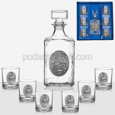 Комплект бутилка + чаши