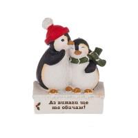 Влюбени коледни пингвинчета