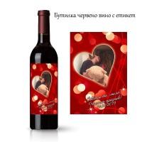 Червено вино с персонална картичка с 1 сърце