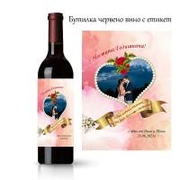 Червено вино за годишнина от сватба