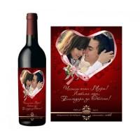 Бутилка червено вино с Ваша снимка за 8-ми март