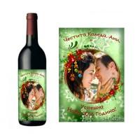 Бутилка вино за Коледа