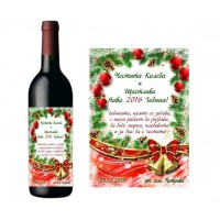 Бутилка вино за Коледа и Нова Година