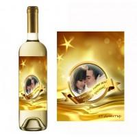 Бутилка вино със златен етикет с Ваша снимка