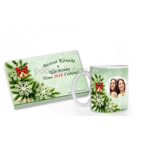 Коледен комплект! Чаша със снимка и бонбони